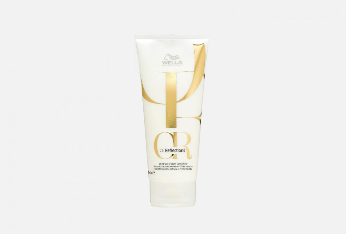 Бальзам для интенсивного блеска волос Wella Professionals Oil Reflections Luminous
