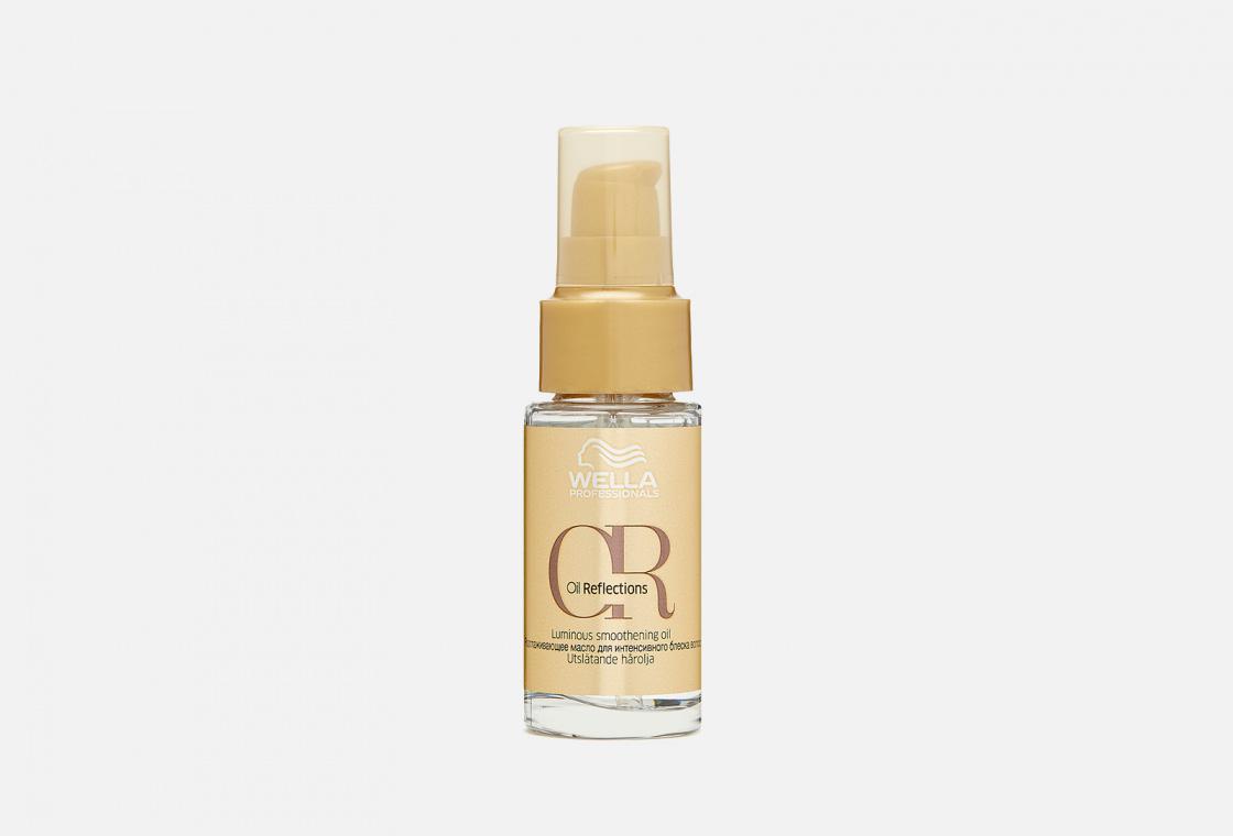 масло для волос разглаживающее с анти-оксидантами Wella Professionals Oil Reflections