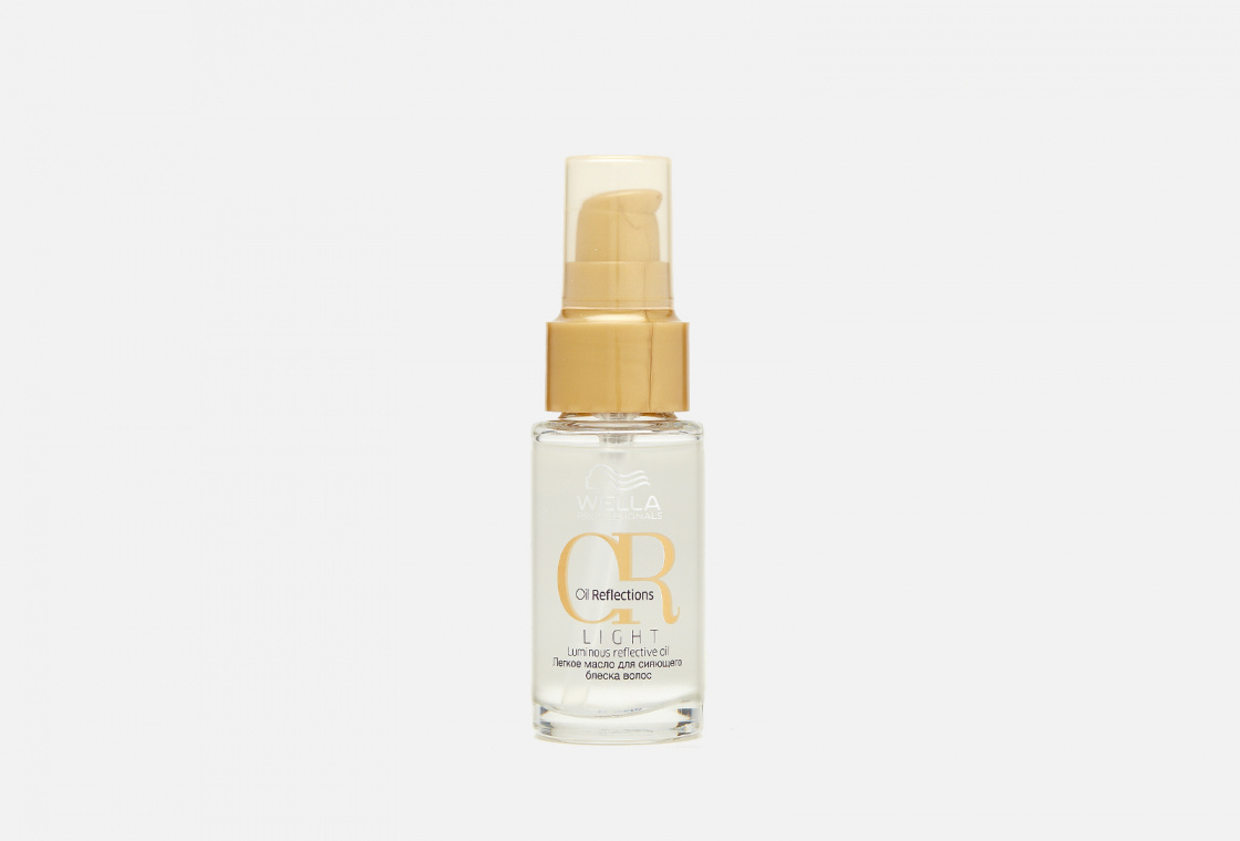 Масло  для интенсивного блеска волос легкое Wella Professionals Oil Reflections