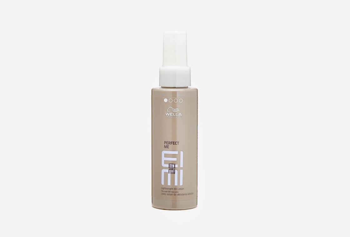 ВВ-лосьон для укладки волос легкий Wella Professionals Perfect Me