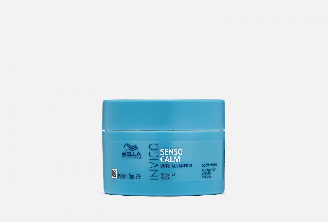 Маска-уход для чувствительной кожи головы Wella Professionals  Senso Calm