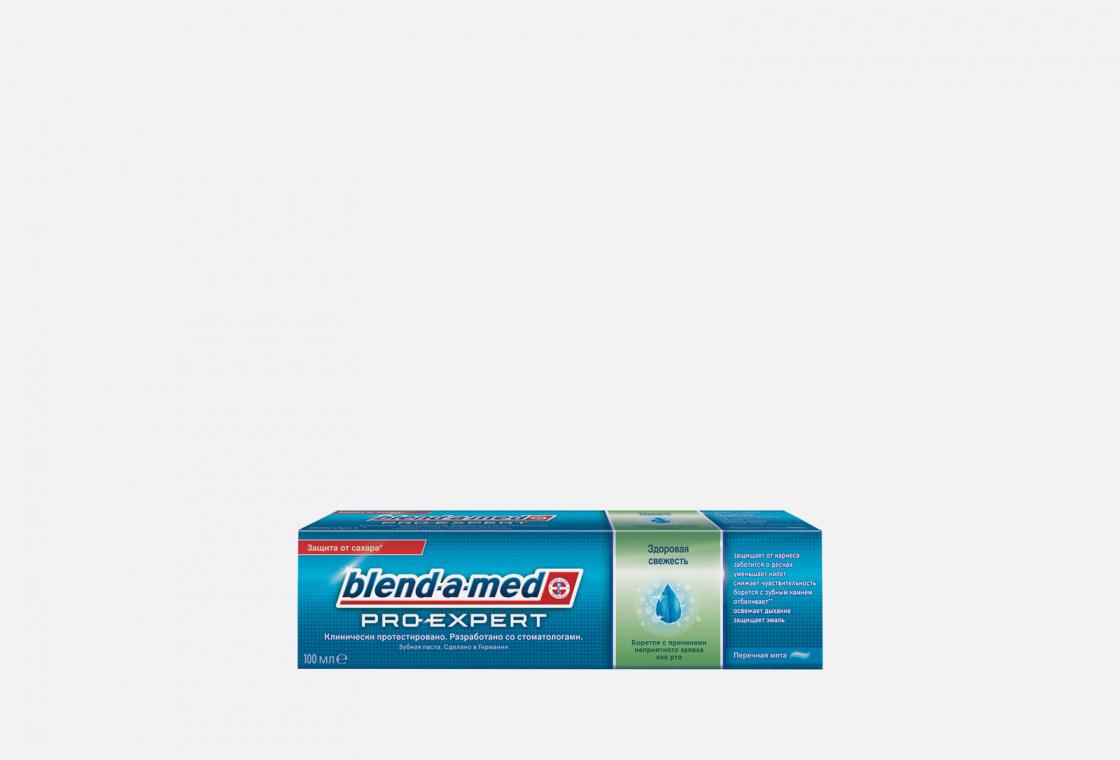 Зубная паста про-эксперт  Blend-a-med Здоровая свежесть Перечная мята