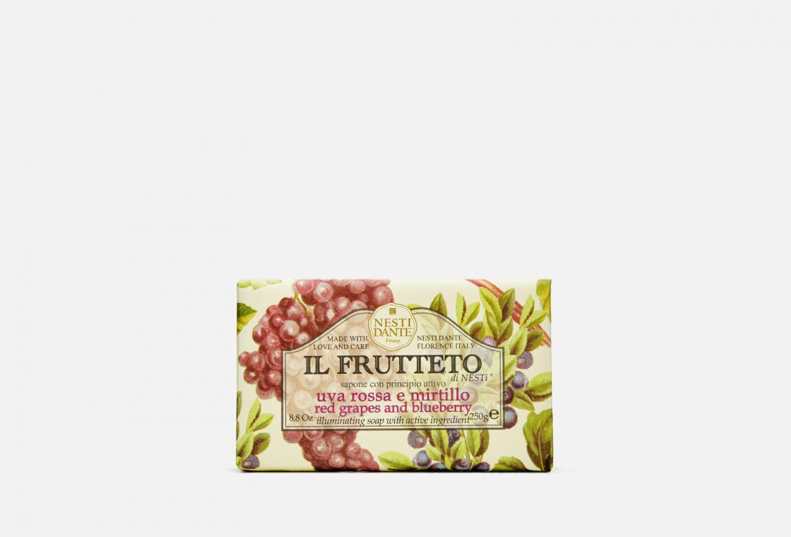 Мыло туалетное Nesti Dante Red grapes and Blueberry