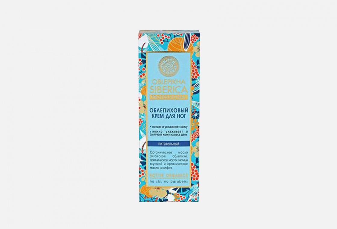 Крем для ног Natura Siberica Oblepikha Nourishing Foot Cream