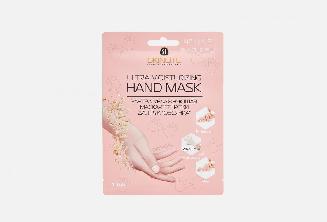Маска-перчатки ультраувлажняющая для рук  Skinlite Овсянка