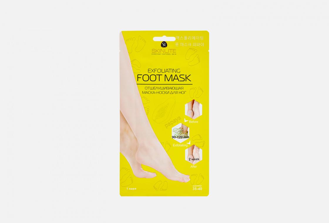 Отшелушивающая маска-носки для ног Skinlite 35-40 размер
