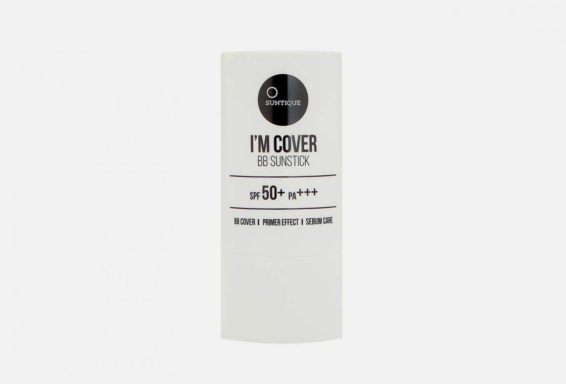 Солнцезащитный BB-стик SPF50+ PA+++ Suntique I'M COVER BB SUNSTICK