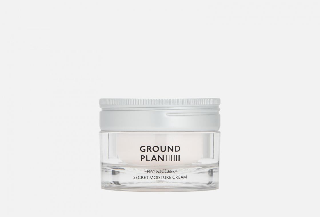 Дневной и ночной увлажняющий крем для лица Ground Plan DAY & NIGHT SECRET MOISTURE CREAM