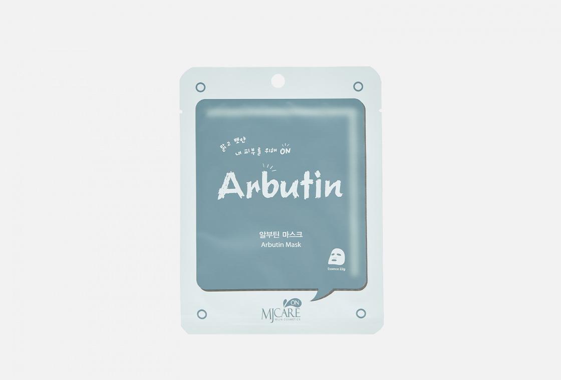 Маска тканевая с арбутином  Mijin Care Arbutin Mask Pack