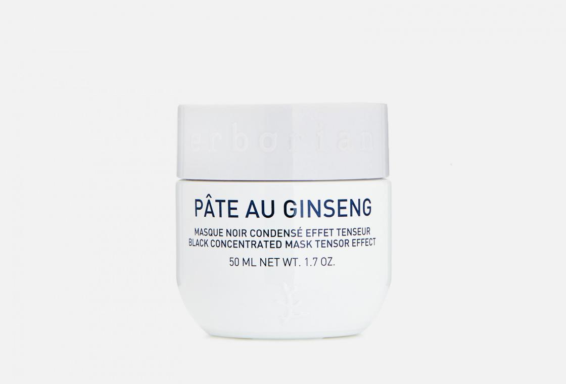 Лифтинг-маска Erborian PATE AU GINSENG