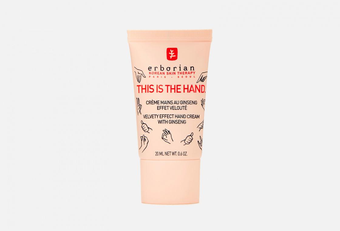 Крем для рук Erborian THIS IS THE HAND
