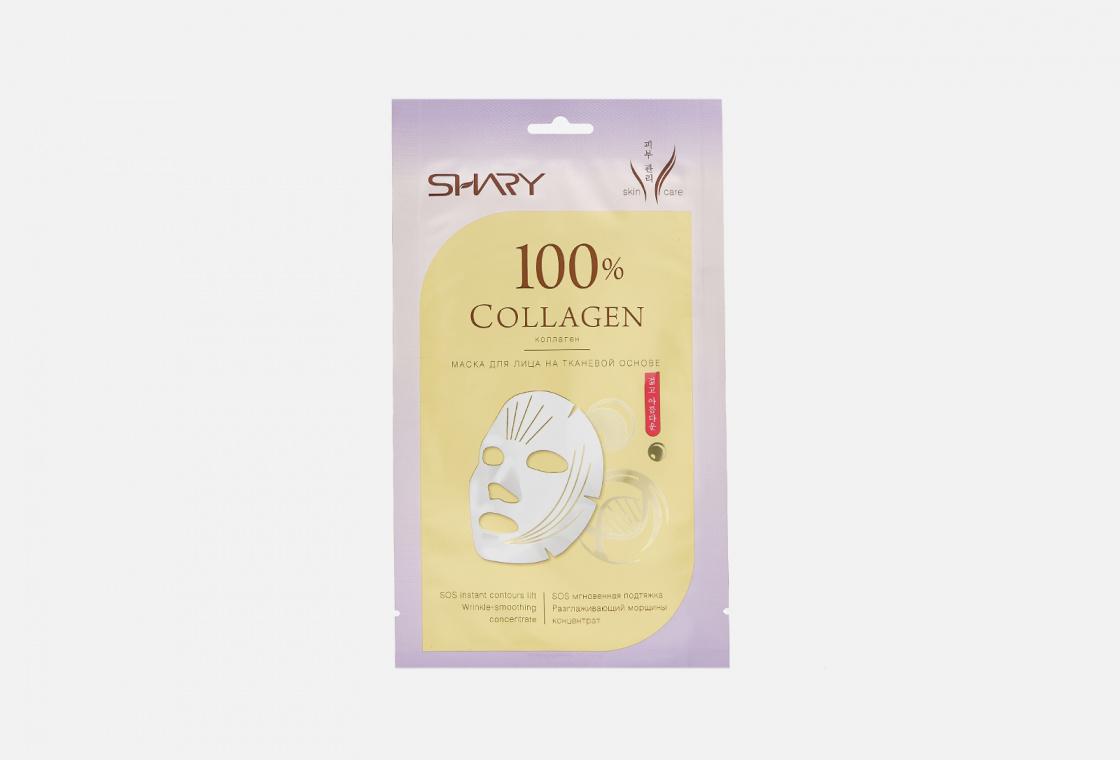 Маска для лица на тканевой основе  Shary Коллаген