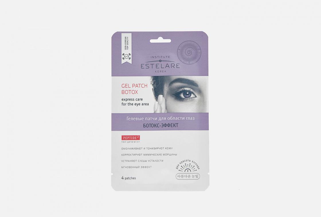 Патчи для области глаз гелевые ESTELARE Ботокс-эффект