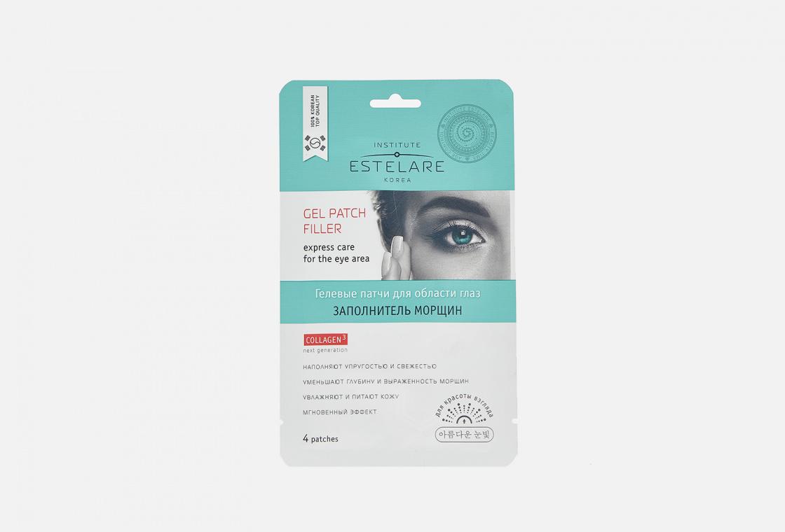 Патчи для области глаз гелевые ESTELARE Заполнитель морщин