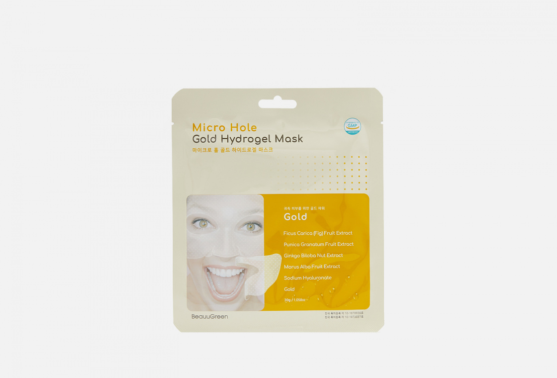 Гидрогелевая маска для лица  BeauuGreen C коллоидным золотом