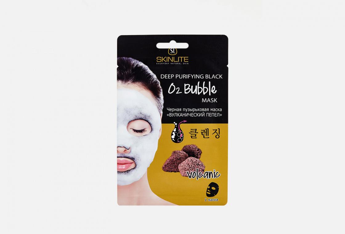 Черная пузырьковая маска Skinlite Вулканические пепел