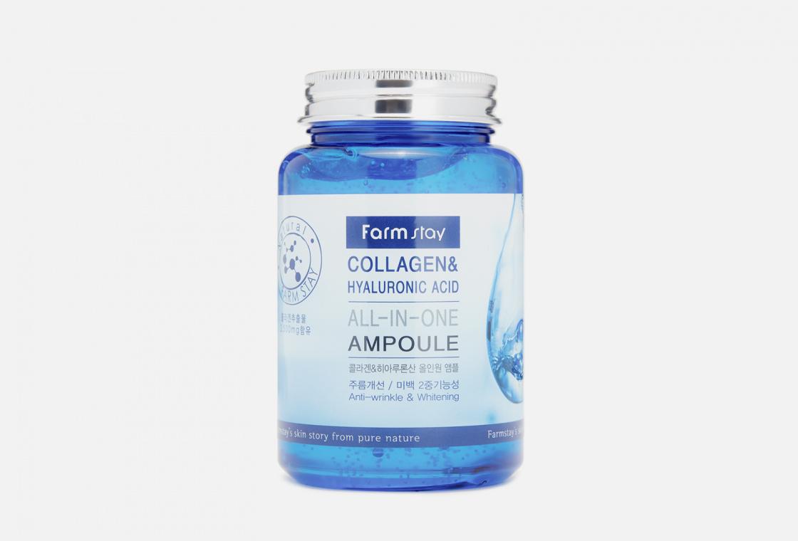 Сыворотка многофункциональная ампульная с гиалуроновой кислотой и коллагеном Farm Stay Collagen&Hyaluronic Acid all-in-one Ampoule