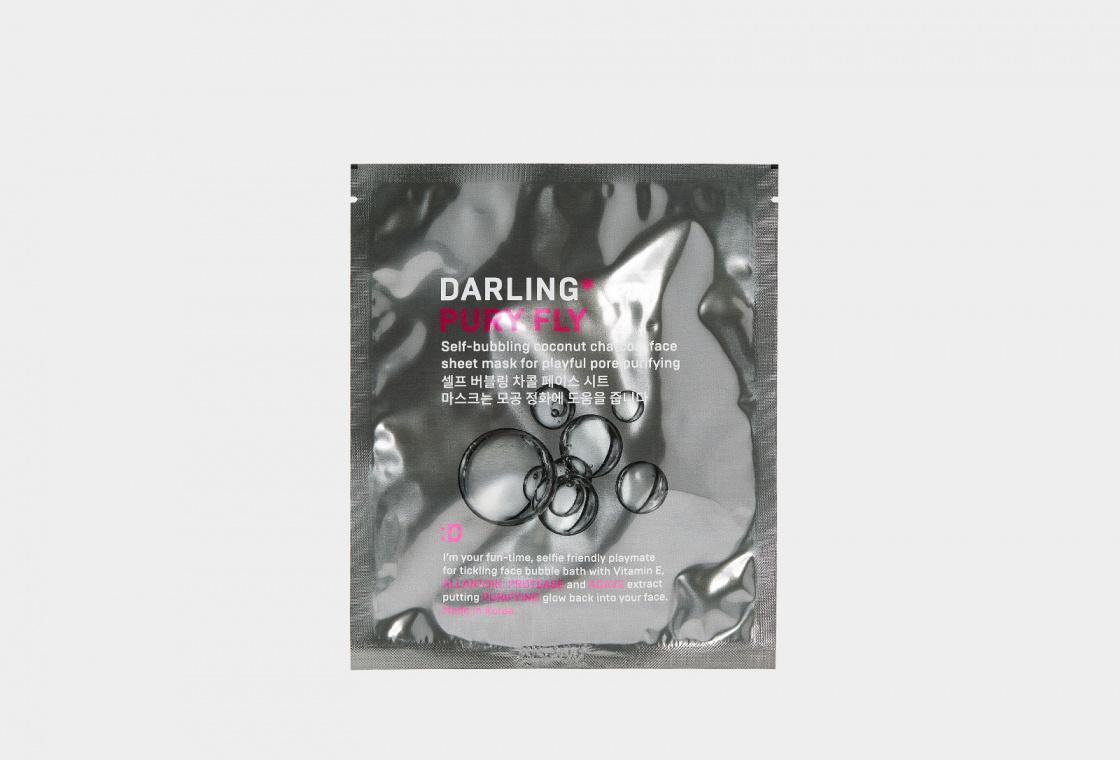 Пенящаяся угольная маска DARLING* Pury Fly SELF-BUBBLING COCONUT CHARCOAL MASK