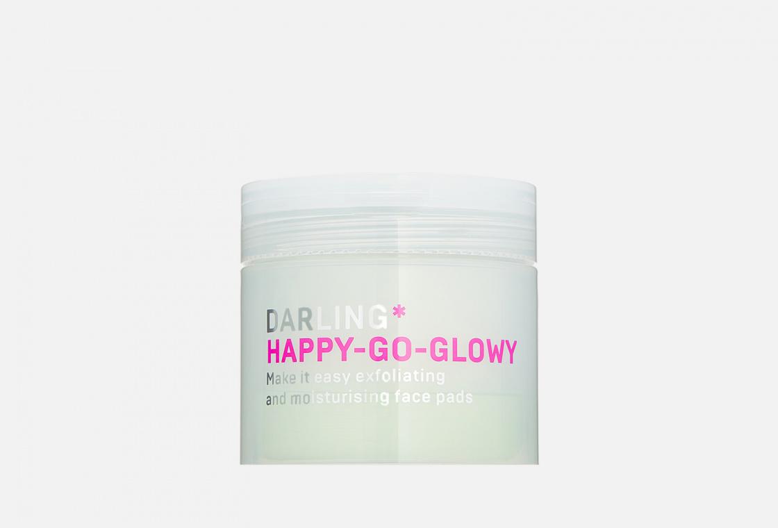 Эксфолиирующие пэды для моментального увлажнения лица DARLING* HAPPY-GO-GLOWY