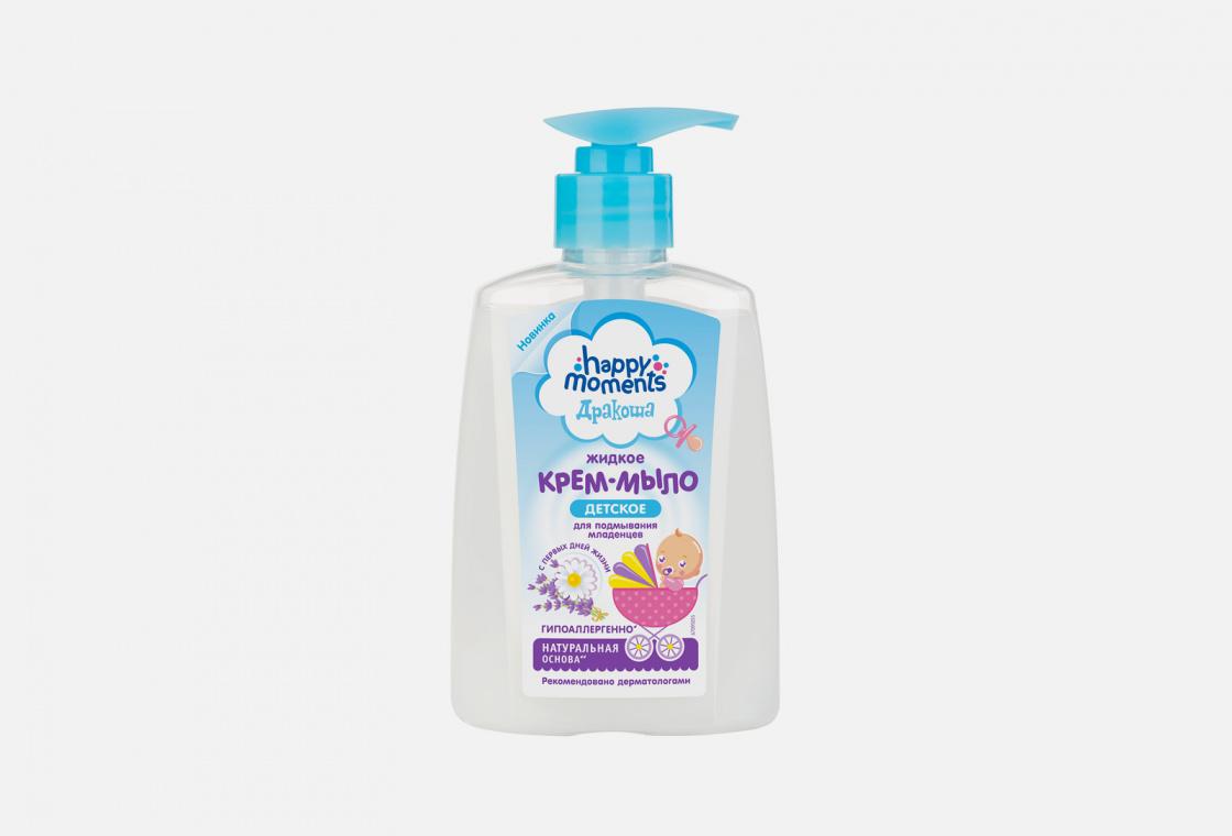 Жидкое крем-мыло для подмывания младенцев Happy moments Happy Moments