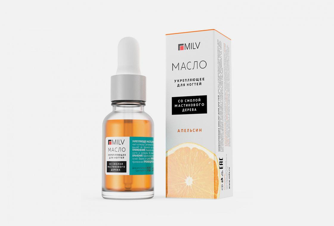 Укрепляющее масло для ногтей со смолой мастикового дерева  Milv Апельсин