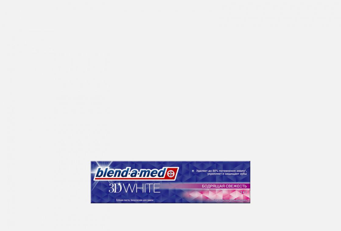 Зубная паста трехмерное отбеливание  Blend-a-med 3D White Бодрящая свежесть