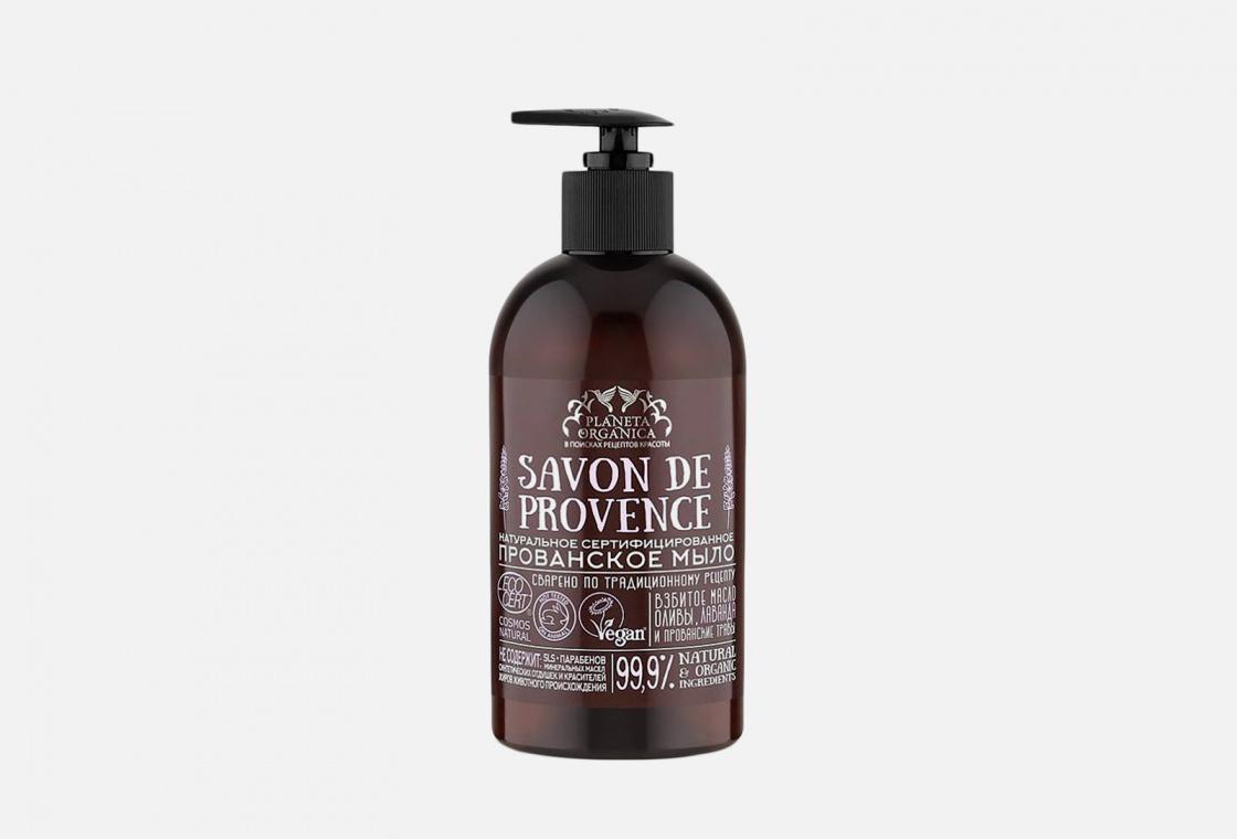 Мыло прованское Planeta Organica Savon de Provence