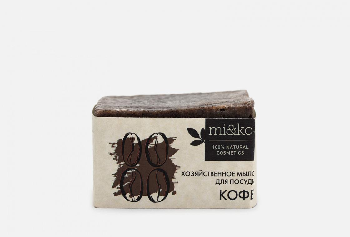Мыло хозяйственное MiKo Кофе