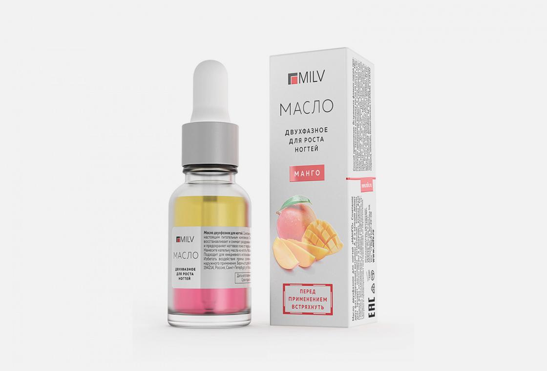 Укрепляющее двухфазное масло для ногтей «Манго» Milv Манго