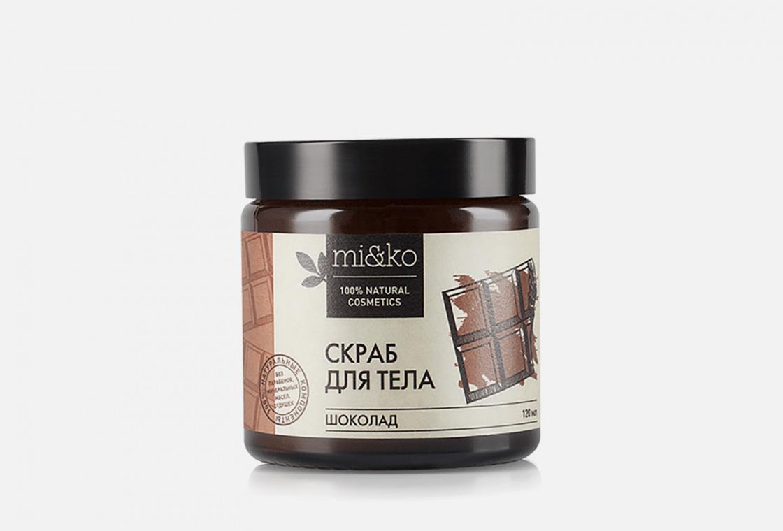 Скраб для тела антицеллюлитный  MiKo Шоколад