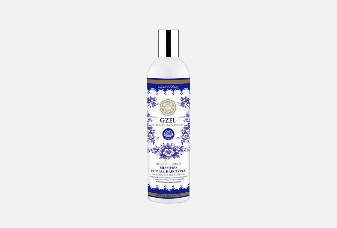 Шампунь для всех типов волос Natura Siberica Gzel Royal berries