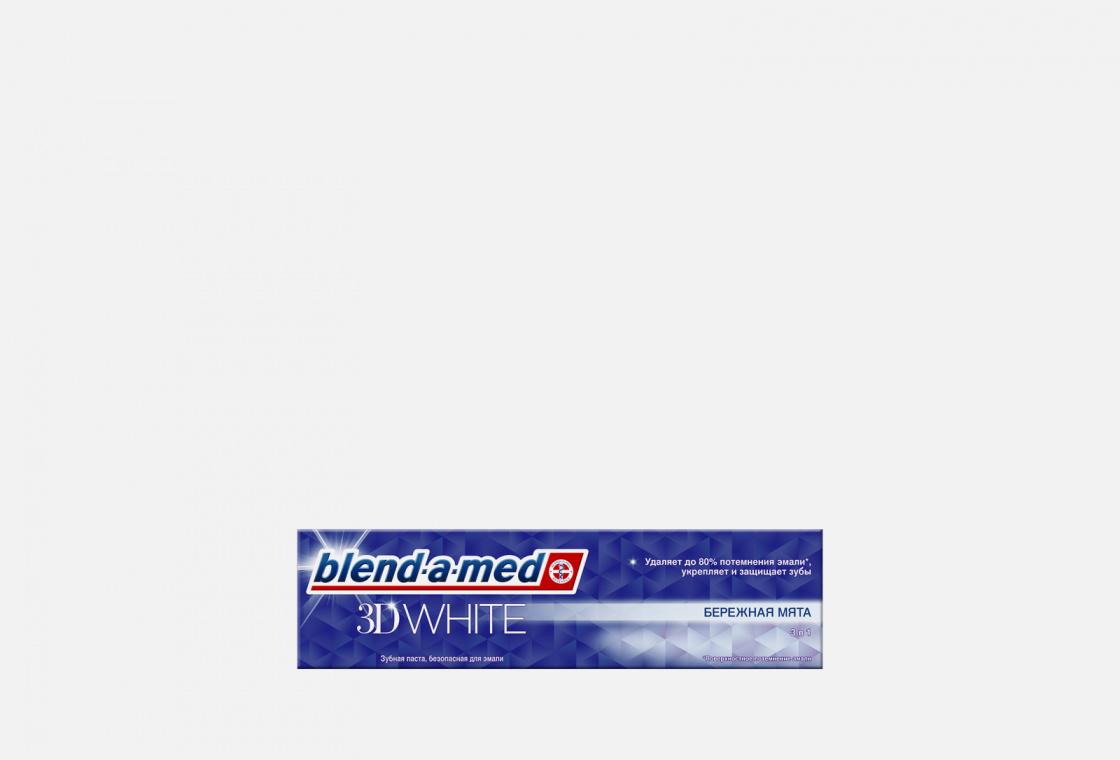 Зубная паста трёхмерное отбеливание  Blend-a-med 3D White Бережная мята
