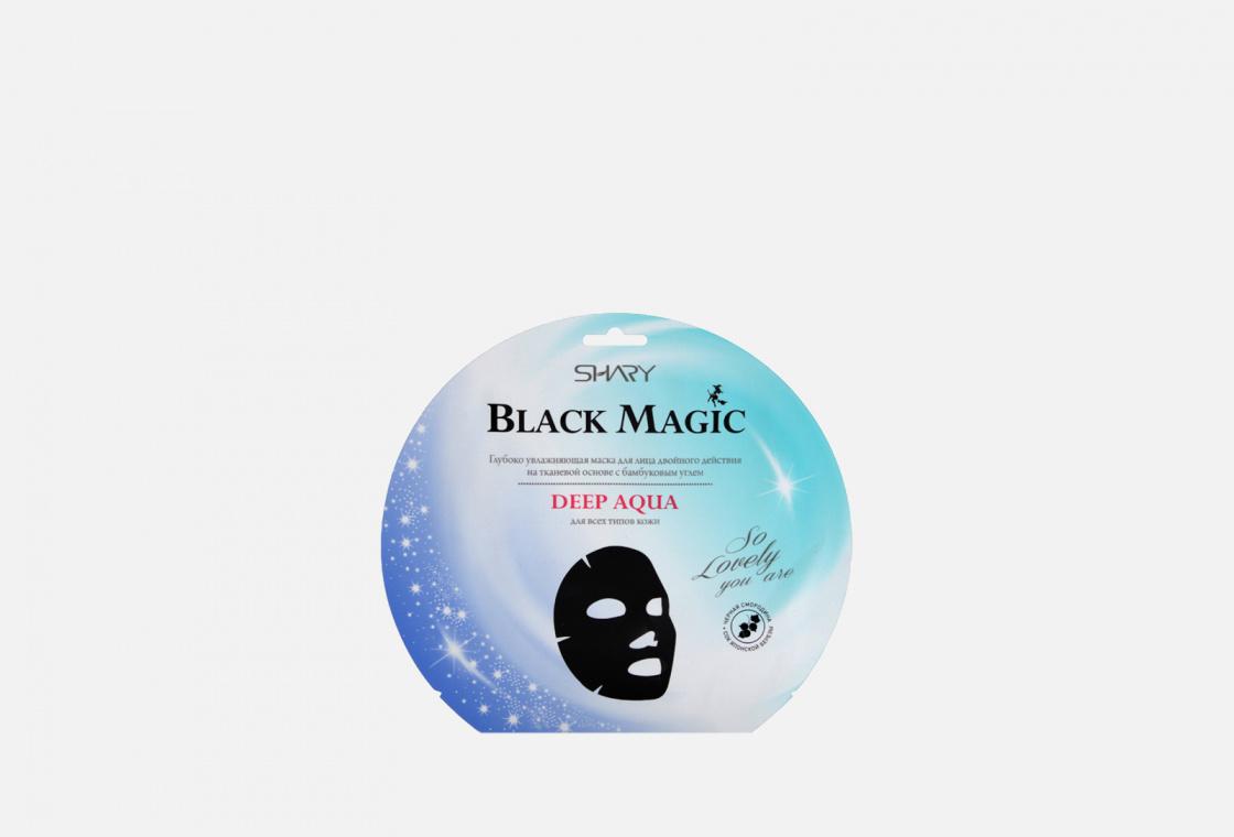 Глубоко увлажняющая маска для лица Shary Black magic DEEP AQUA